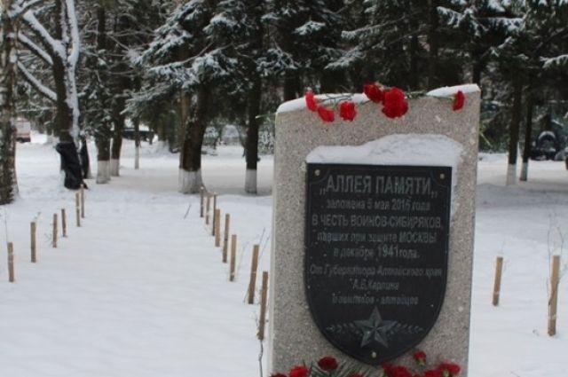 Заложили аллею памяти воинам Алтайского края в мае 2015 года.