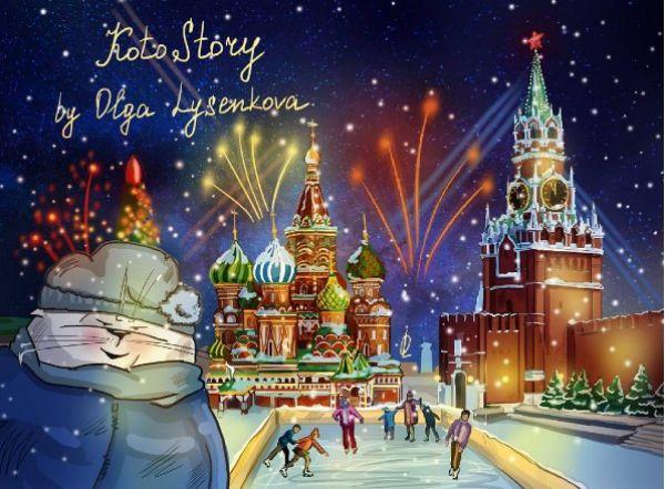 KotoStory на московских каникулах в поисках новогоднего настроения.