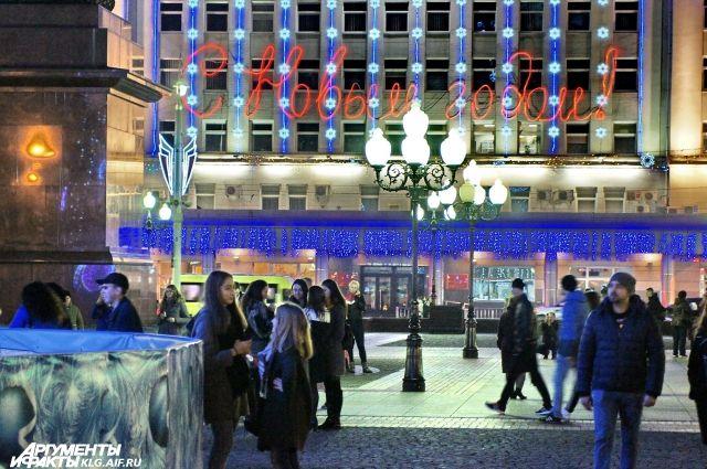 Калининград попал в топ-10 популярнейших у российских туристов городов.