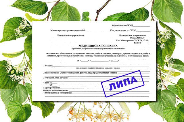 Роспотребнадзор предупреждает кузбассовцев о вероятной эпидемии кори