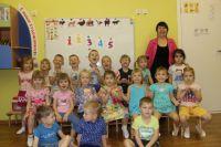 Группа детского сада №266.