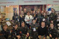 Торжественная церемония награждения победителей состоится в рамках форума «Молодежь России - Поколению Победителей» в Московской области.
