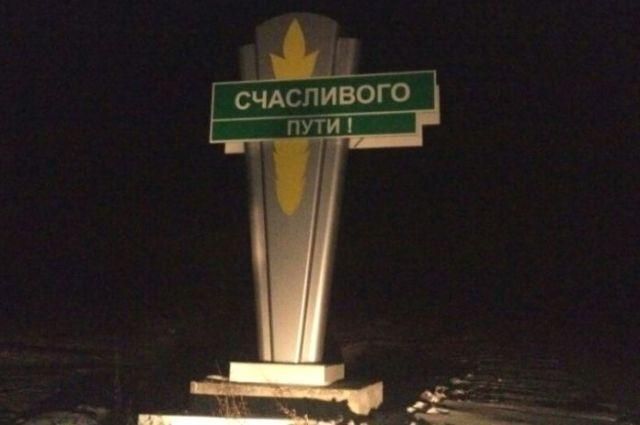 Фото взято со страницы информационного сайта Тула активная