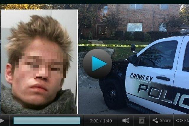 17-летний ребенок изПрикамья убил родителей вСША из-за брата