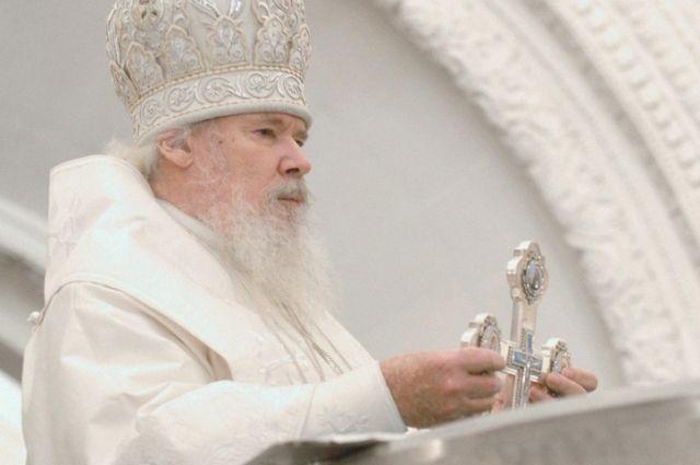 В обанкротившемся Внешпромбанке «зависло» наследство патриарха Алексия II