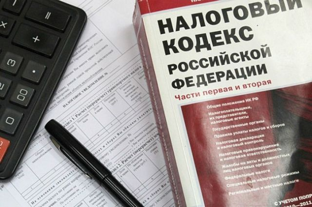 Омские налогоплательщики чтят налоговый кодекс.