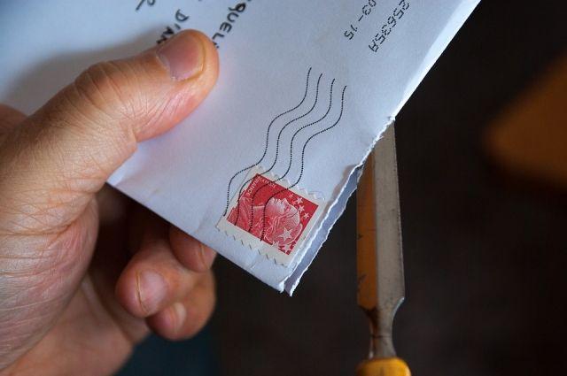 Почтовый ящик будет работать до 25 декабря