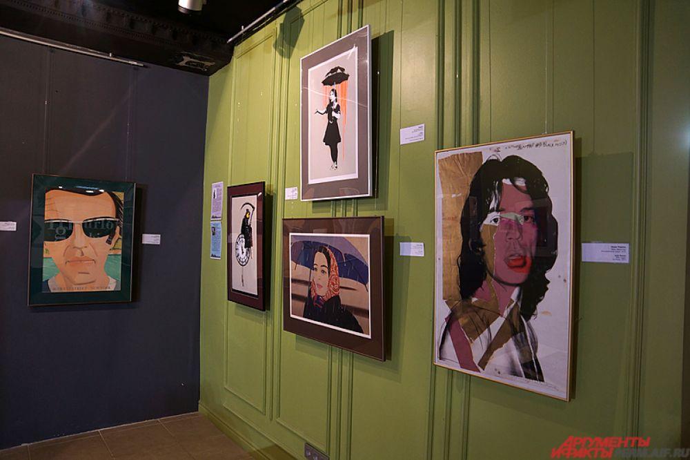 Экспозиция разместилась в пермской галерее «25/17».