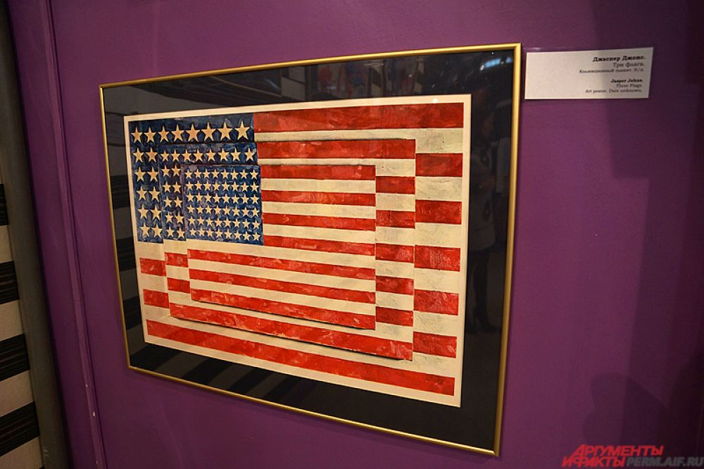 Джаспер Джонс «Три флага».