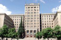 Харьковский университет имени Каразина