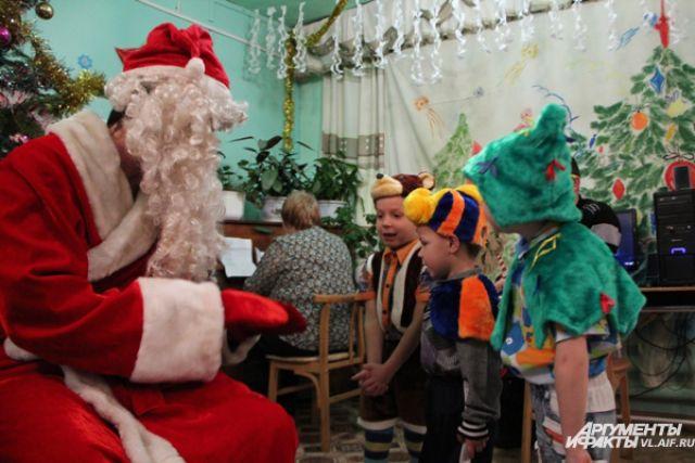 В 2012 - 2015 годах сотрудники редакции «АиФ-Приморья» организовывали праздник для воспитанников детского дома в посёлке Ольга