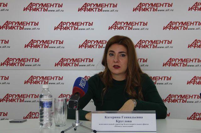 Катерина Круглова