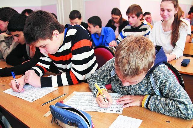 Школьники показали хорошие знания по истории Отечества