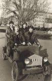 Ереван. 1980-е.