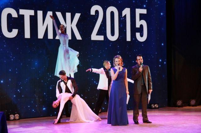 Премия «Престиж» - 2015.