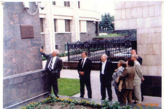 2004 год. В.В. Давыдов показывает мемориальную доску А.В. Войлукову (третий слева). В 2016-м её заменили на другую (внизу).