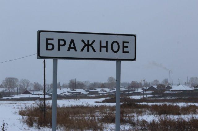 От краевого центра до поселка Бражное более 300 км.