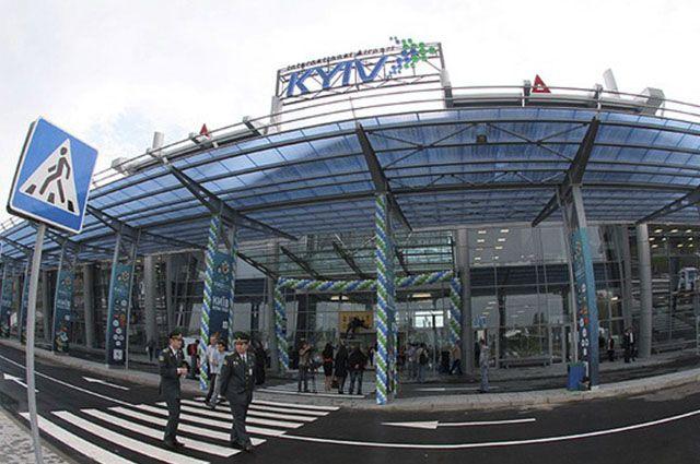 Аэропорт «Киев»