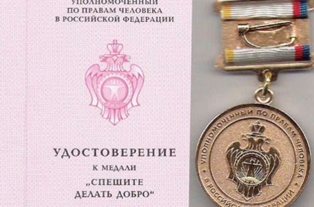 Всего в  2016 году медалью награждены девять лауреатов.