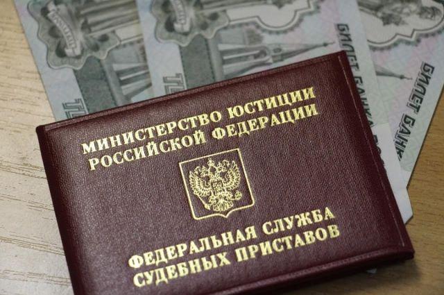 ВЧелябинской области должник похитил судебного пристава