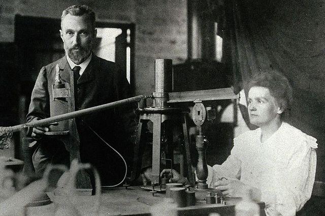 Пьeр и Мaрия Кюри.