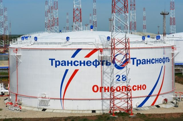 Киев сохранил тарифы на транспортировку российской нефти по «Дружбе»