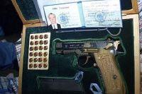 Наградное оружие Азарова