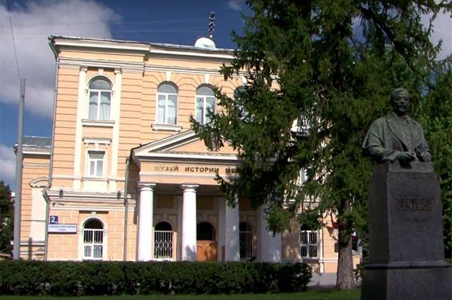 Общеклиническая амбулатория В.А. Алексеевой.