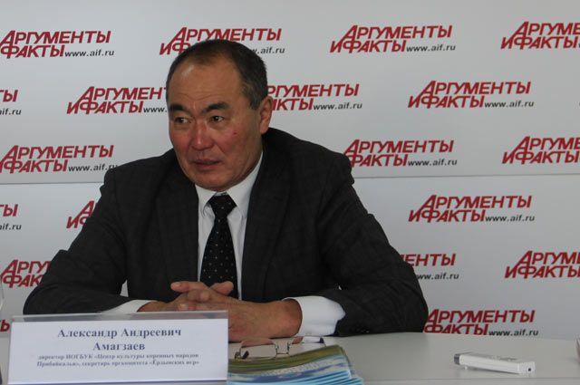 Александр Амагзаев