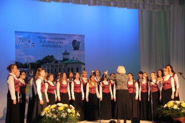 Музей-заповедник Н. А. Некрасова «Карабиха» обозначил 70-летний юбилей