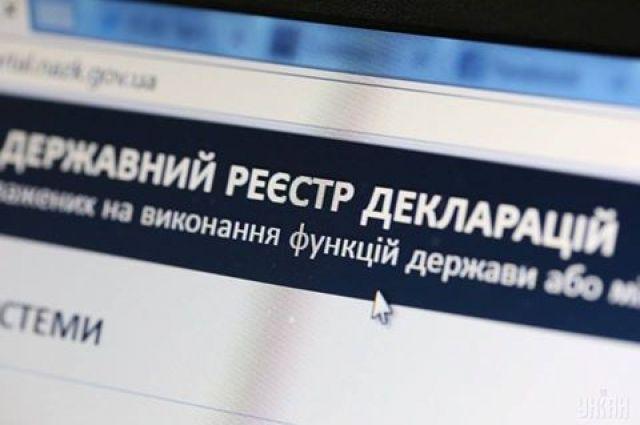 США, ЕСиКанада призывают государство Украину кнезависимой проверке е-деклараций— объявление