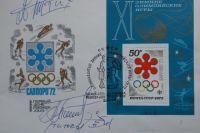 Коллекция посвящена зимним видам спорта.