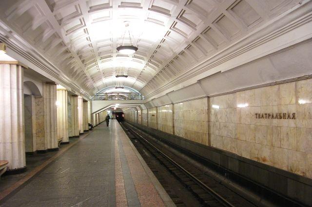 Станции метро «Театральная»