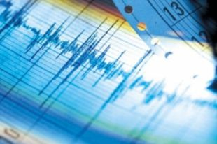 На территории Кемеровской области произошло землетрясение.
