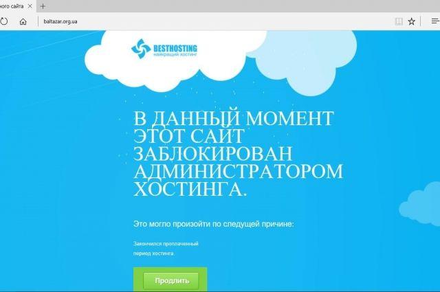 ВКиеве правоохранители заблокировали работу пиратского сайта
