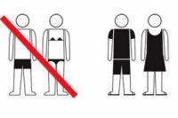 Впору ставить знаки, запрещающие обнажение