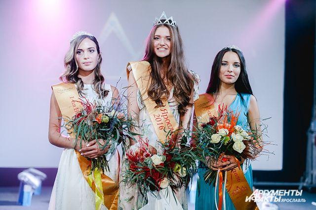 16-летняя Екатерина Кондратьева стала свежей «Мисс Ярославль»