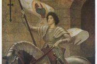 Жанна д'Арк.