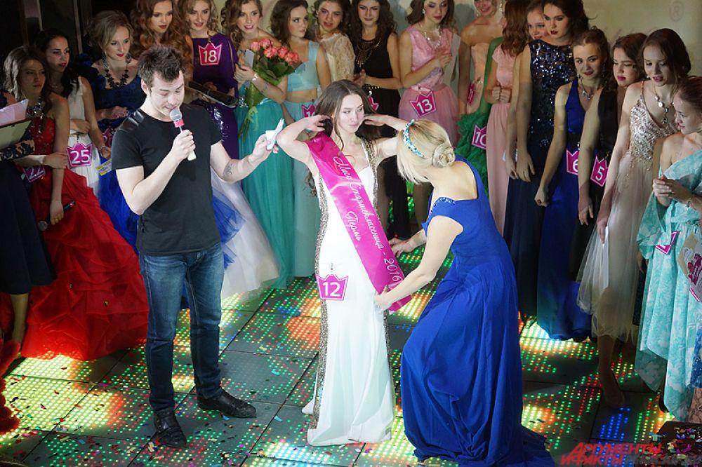 Приз зрительских симпатий получила Дина Идрисова.