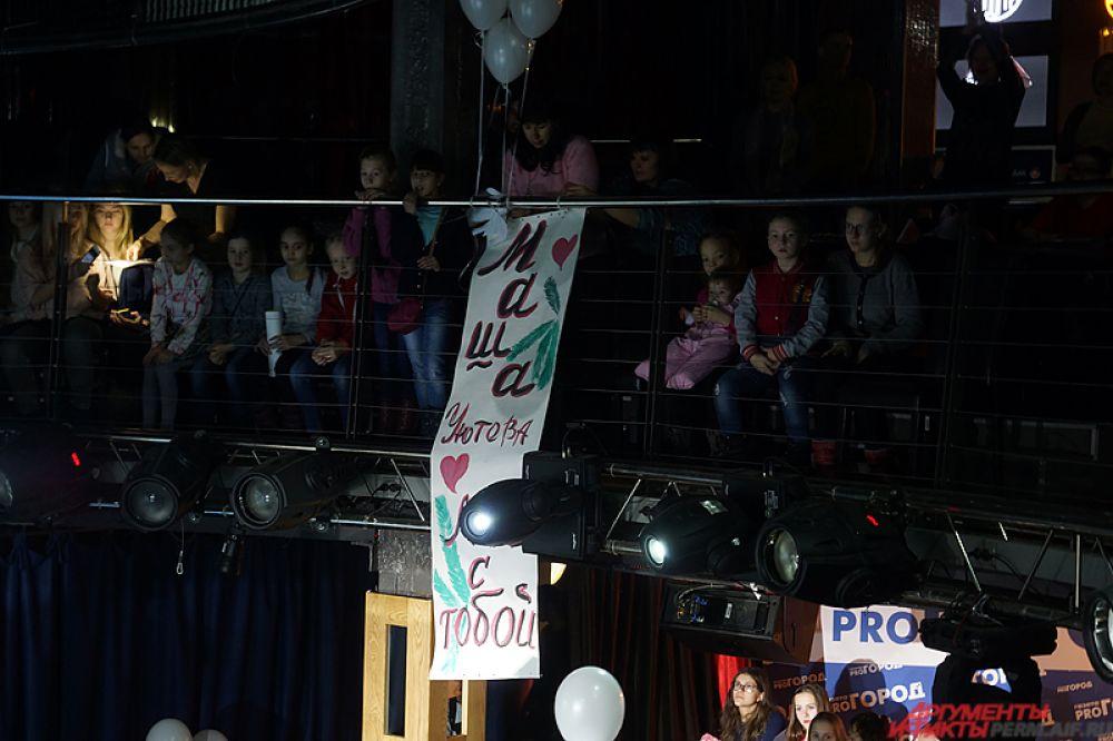 Поддержать девочек пришли родные, друзья и одноклассники.