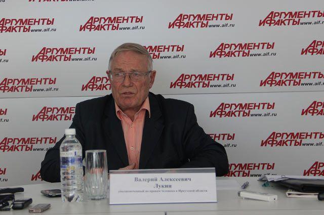 Валерий Лукин