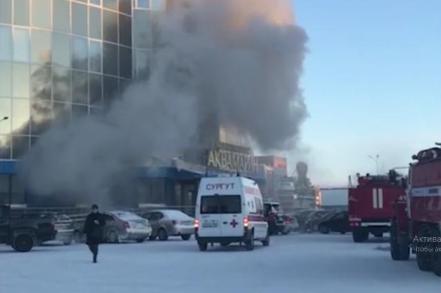 На месте происшествия работали 30 человек.
