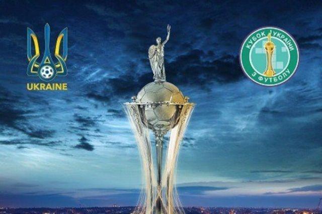Стало известно, где икогда пройдет финал Кубка Украины пофутболу