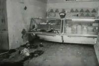 Взрыв в торговом зале продуктового магазина № 15.