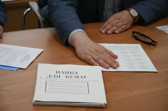 Избран новый председатель избиркома Югры