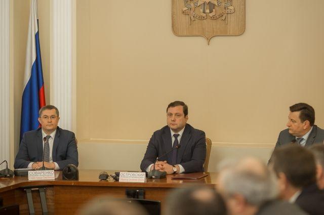 ВСмоленске состоялась инаугурация руководителя города