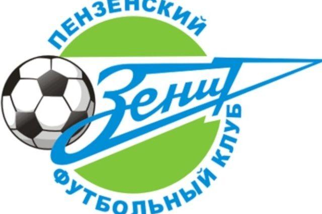 Сборы у наших ребят проходят на стадионе «Первомайский».