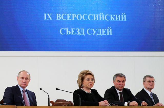 В. Путин: судьям многое доверено, спрос с них тоже большой. На фото: Владимир Путин, Валентина Матвиенко, Вячеслав Володин и Юрий Чайка.