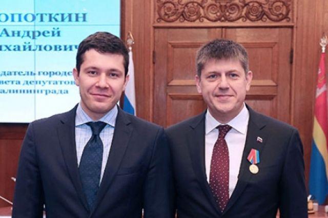 Андрея Кропоткина наградили «За заслуги перед Калининградской областью».