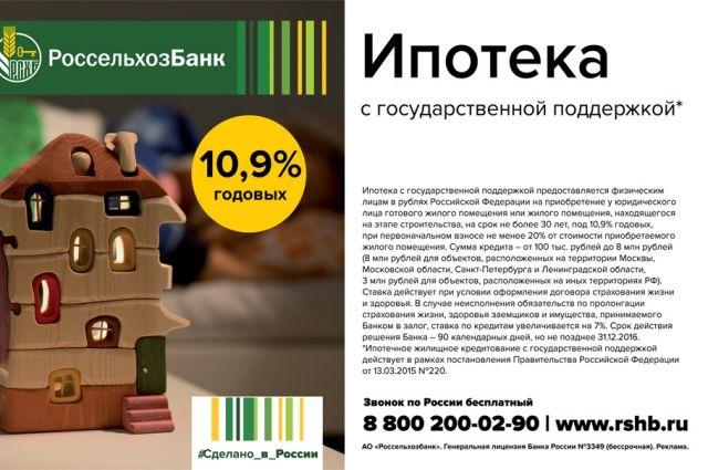 Кредит без пенсионного отчисления в казахстане